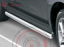 Schwellerrohre 70mm für den Citroen C-Crosser passend zum Frontbügel
