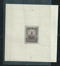 België-Belgique XX, 1936 Borgerhout Bl 5A , TB , OCB / COB : 300 eur