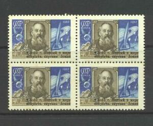 Russia 1957 SG 2151 First satellite  opt on  Tsiolkovsky Space block  of 4  MNH