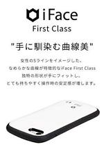iFace iPhone XS Max Case White First Class Standard form JAPAN