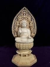 Japanese,Japan,Buddhism Yakushi,Tathagata,Sculpture wooden Buddha statue 28cm