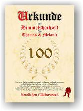 Himmelshochzeit Urkunde zum 100. Hochzeitstag Geschenkidee Himmel Hochzeit NEU