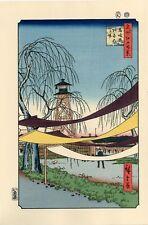 """Véritable Estampe Japonaise De Hiroshige """"Manège De Hatsune À Bakuro-Chō"""""""