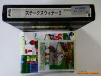 STAKES WINNER 2 Saurus + Flyers SNK Neo Geo MVS Japan