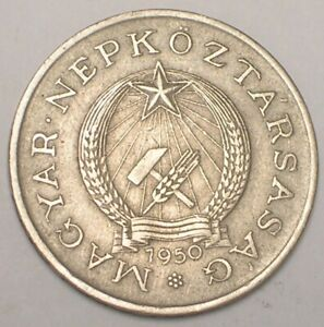 1950 Hungary Hungarian 2 Forint National Arms Coin VF