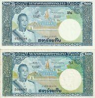 Group Lot 2 Vintage Banknotes Laos 1963 200 Kip Pick 13a