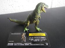 Chocolasaurs Dinotales part3 TYRANNOSAURUS GREEN VER. / SECRET  ~ kaiyodo