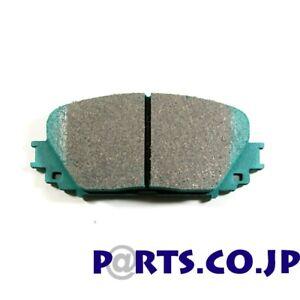 Project Mu BESTOP Brake Pad Front For Nissan ENU14 4WD Blue Bird F232-042