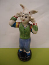 Old Very Rare Korea Folklore Porcelain Figure Korean DPRK