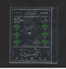 FUJEIRA  JAPAN WORLD BOY SCOUT JAMBOREE PERFORATED SILVER FOIL