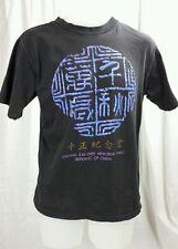 Vintage Republic of CHINA SOUVENIR Adult Small  T-shirt  Cotton Chiang Kai-Shek