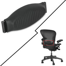 Black Lumbar Back Support Pad For Herman Miller Classic Aeron Chair Size B