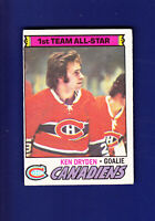 Ken Dryden AS HOF 1977-78 O-PEE-CHEE OPC Hockey #100 (VGEX) Montreal Canadiens