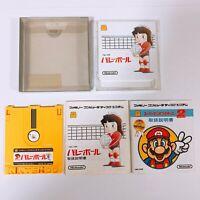 Volleyball Super Mario Bros 2 Famicom Disk System FC NES DK Japan w/manual box