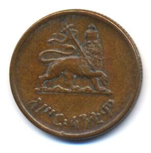 ETHIOPIA 10 SANTIM COIN ASSIR SANTEEM 1944