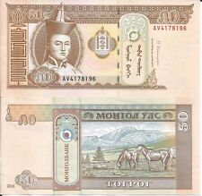 MONGOLIA 50 TUGRIK 2016 LOTE DE 5 BILLETES