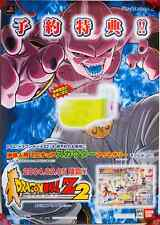 Dragonball Z Budokai 2 RARE SONY PS2 51.5 cm x 73 cm Japanese Promo Poster #2