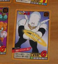 DRAGON BALL Z DBZ SUPER BATTLE POWER PART CARD CARTE 380 MADE IN JAPAN 1994 NM