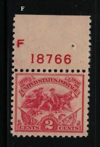 1926 Sc 629 White Plains MNH plate number single  Hebert CV $13.50