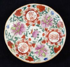 """19th c. Chinese Enameled Porcelain Saucer Small Plate 5"""" Floral Export Marked"""
