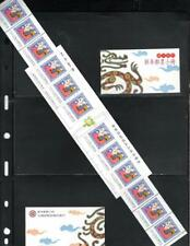 Rep of China Taiwan 1999 #3272b Comp Booklet as Issued Year of the Dragon MNH OG