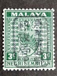 Malaya 1942 Negri Sembilan Ovpt Japanese Occupation Black Ink On 3c - 1v MNH