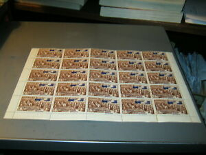 Ecuador unlisted folded sheet of 25