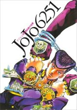 JoJo's Bizarre Adventure Jojo 6251 Art Book Illustration Shueisha Japan Anime