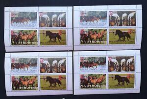 Tuva Republic(Russian L.P.)-Horses-4x1M/Sh., MNH**, TR 35B