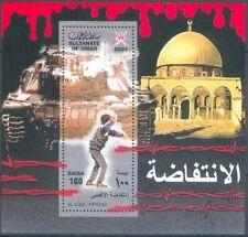 Oman 2001 ** Bl.25 Intifada Palästina Tank Panzer Kind
