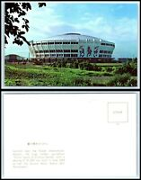 TAIWAN / CHINA Postcard - near Taipei Airport, China Sports & Culture Center FK