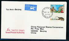 65523) China Air FF Israel - Beijing 28.7.93, cover