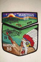 OA MANITOUS LODGE 88 GREAT SAUK S35/X34 15TH BLACK MYLAR WHEEL SERVICE FLAP