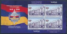 [G357472] Armenia 2018 good Sheet very fine MNH