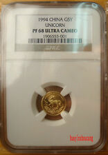1994 1/20oz China G5Y gold unicorn coin NGC PF68 Ultra Cameo