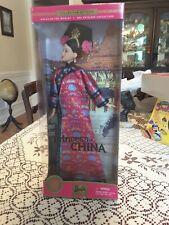 Princess Of China 2002 Barbie Doll