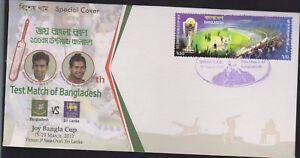 O) 2017 BANGLADESH, ICC CRICKET WORLD CUP 2015, TEST MATCH- JOY BANGLA CUP, DHAK