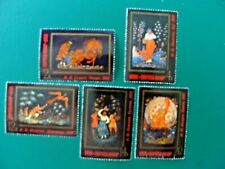 """Russia """" Black Art"""" From The Palekh Art State Museum 5 Stamps 1976 Bel #8"""