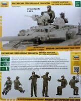 Zvezda 1/35 Military Figures New Plastic Model Kit 1 35