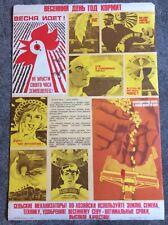 More details for vintage 1983 ussr soviet communist propoganda poster, bread, corn, farming