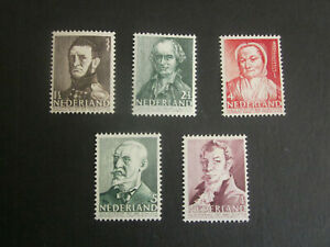 1941 Netherlands summer stamps MNH/MH