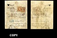 FRANCE1870 Siege of Paris - Par Ballon Monte L'Armand Barbes  franked  COPY