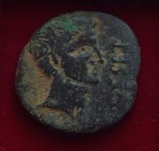 Osset, Hispania 2nd / 1st century BC Augustus / Dionysus w/ grape Æ Semis 24mm