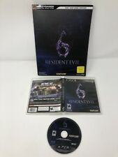Resident Evil 6 PS3 Game & Bradygames Strategy Guide Book PlayStation 3