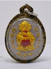 Magic 4 Ears 5 Eyes Monster Charm Thai Amulet Money Luck Fortune Kruba Tao