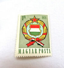 Magyar Posta Hungary 1958 Postage Stamp ~ Mint Never Hinged