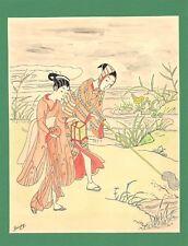 Dessin encre de chine & aquarelle Japon Hand made china ink signé Geneviève n12