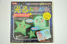 "Origami Washi Paper Glow in the dark 6"" x 6"" from Japan Green and Pink paper NEW"