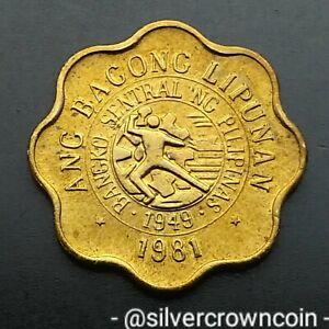 Philippines 5 Sentimos 1981 BSP. KM#225. Brass Five Cents Coin.