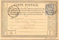 FRANKREICH 1877 Carte Postale Prix 10 Centimes selt. Kab.-GA-Postkarte-Vorläufer
